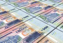 ventas seguros uruguay enero marzo